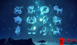 星座运势-今年会有贵人运势的星座有哪些 真人在线算命